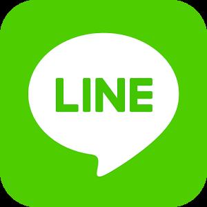 LINEの交換に注意